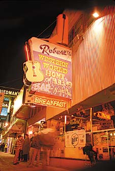 Robert's Western Wear, home of BR-549 ... at least it once was.